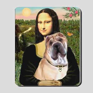 Mona Lisa's Shar Pei (#5) Mousepad