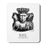 Bael Mousepad