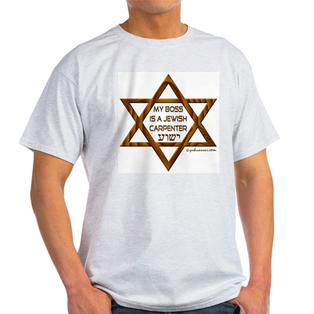 ash flat jewish personals Sharon ashmore shelton is on facebook join facebook to connect with sharon ashmore shelton and others you may know facebook gives people the power to.