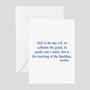 Buddha 11 Greeting Cards (Pk of 10)