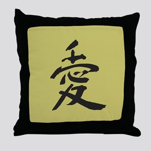 Love Kanji Symbol Throw Pillow