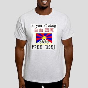 FREE TIBET! Light T-Shirt