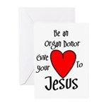 Jesus Heart Greeting Cards (Pk of 10)