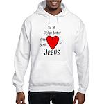 Jesus Heart Hooded Sweatshirt