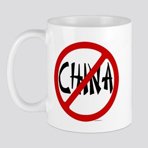 No China Mug