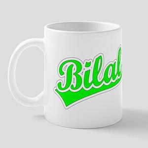 Retro Bilal (Green) Mug