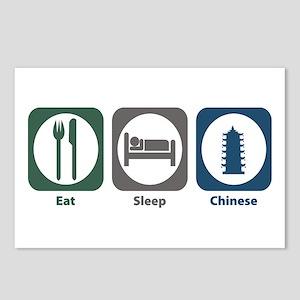 Eat Sleep Chinese Postcards (Package of 8)