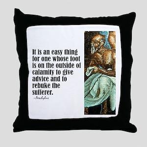 "Aeschylus ""Give Advice"" Throw Pillow"