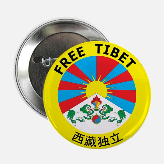 "Round Free Tibet In Chinese 2.25"" Button"