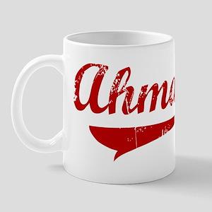 Ahmad (red vintage) Mug