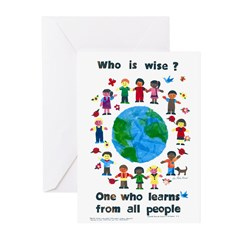 Who is Wise - Greeting Cards (Pk of 10)
