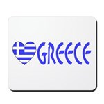 Greek Flag Heart & Greece Mousepad