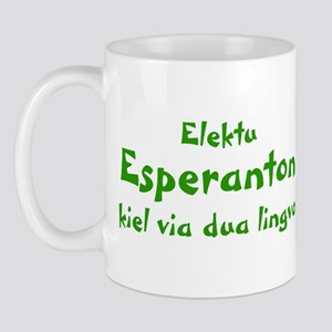 Choose Esperanto Mug