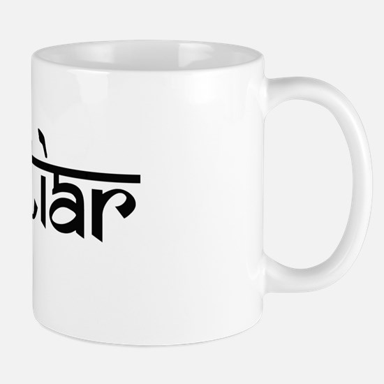 Mutiar Mug