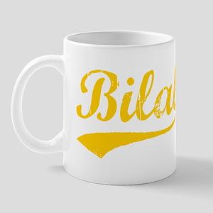 Vintage Bilal (Orange) Mug