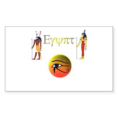 Eye Of Horus. Rectangle Sticker