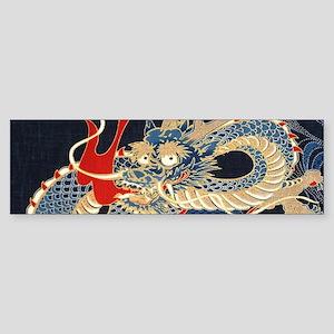 vintage japanese tattoo dragon Bumper Sticker