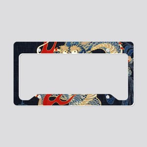 vintage japanese tattoo drago License Plate Holder