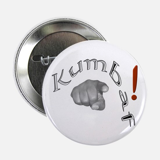 "Kumbaf! - 2.25"" Button"