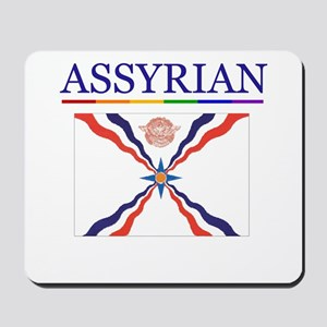 Assyrian Mousepad