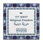 Religious Freedom Tile Coaster