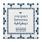 Democracy Tile Coaster