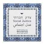 """Social Justice"" Tile Coaster"