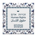 """Human Rights"" Tile Coaster"
