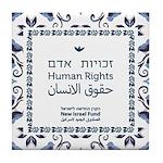 """Human Rights"" Tile Coaster"