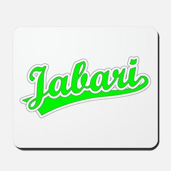 Retro Jabari (Green) Mousepad