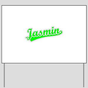 Retro Jasmin (Green) Yard Sign