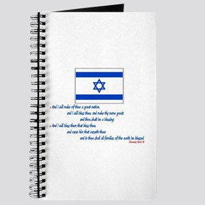 Gen 12: 2-3 Israel Flag - Journal