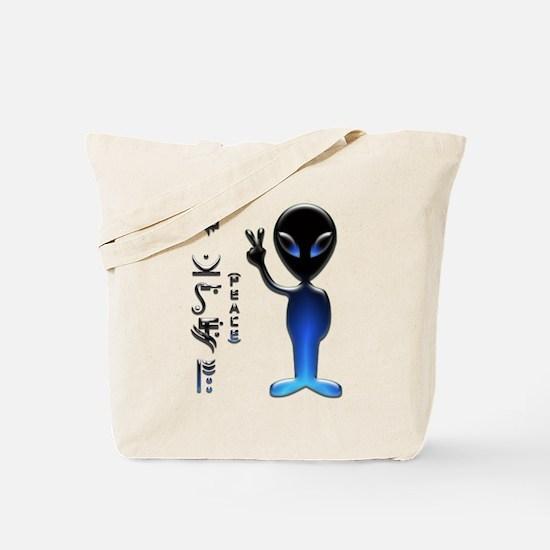 Alien Peace Dude 2 Tote Bag