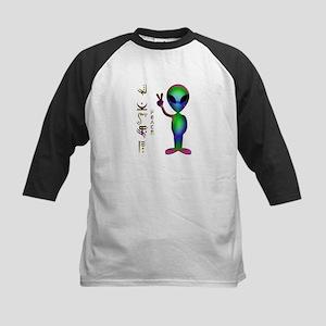 Alien Peace Dudes 14 Kids Baseball Jersey
