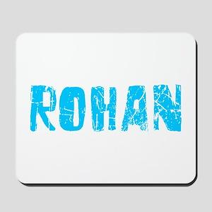 Rohan Faded (Blue) Mousepad