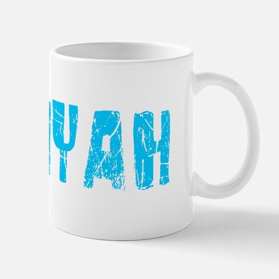 Saniyah Faded (Blue) Mug