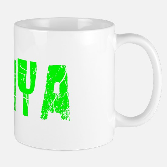 Saniya Faded (Green) Mug