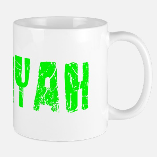 Saniyah Faded (Green) Mug