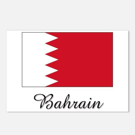 Bahrain Flag Postcards (Package of 8)