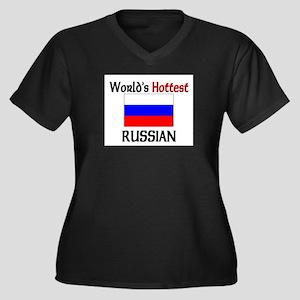 World's Hottest Russian Women's Plus Size V-Neck D