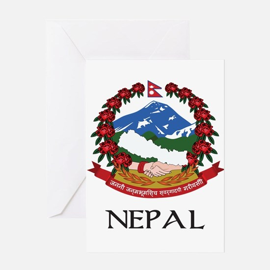 Nepal Coat of Arms Greeting Card
