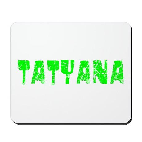 Tatyana Faded (Green) Mousepad