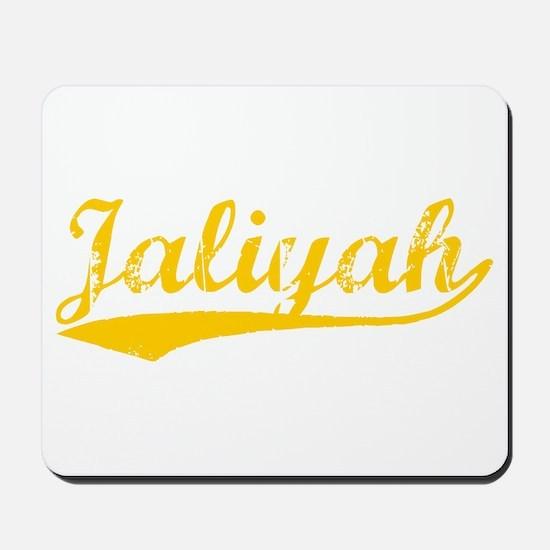 Vintage Jaliyah (Orange) Mousepad