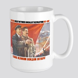 October Revolution Anniversary Mugs