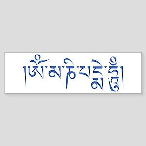 Om Mani Padme Hum Bumper Sticker (50 pk)