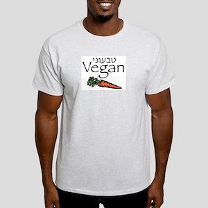 Vegan (Masculine Hebrew/Engli Light T-Shirt
