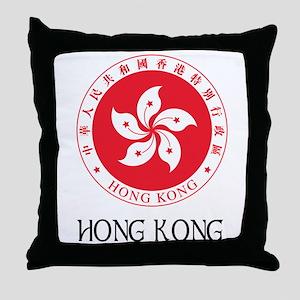 Hong Kong State Emblem Throw Pillow