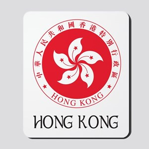 Hong Kong State Emblem Mousepad