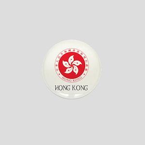 Hong Kong State Emblem Mini Button