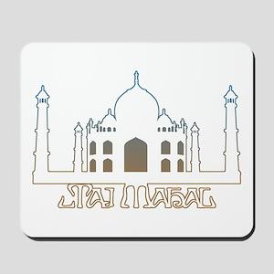 Taj Mahal Mousepad